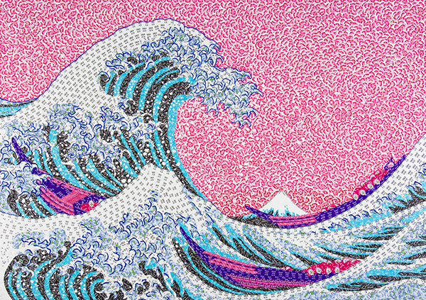 Sa vague et l'écume